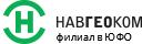 ООО «Навгеоком-Юг»